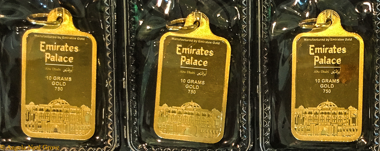 Dateline Dubai, What's New; Gold bars are dispensed from the ATM in the Emirates Palace Hotel in Abu DhabiGold bars are dispensed from the ATM in the Emirates Palace Hotel in Abu Dhabi;Gold bars are dispensed from the ATM in the Emirates Palace Hotel in Abu Dhabi