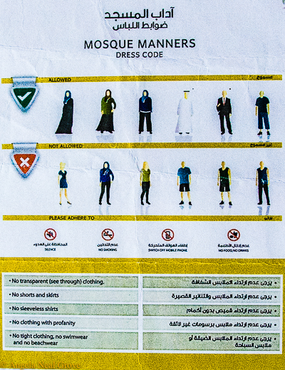 Dateline Dubai, What's New;I was given a sheet on Mosque Manners, how to dress for the Mosque. Unfortunately I did not follow it to the letter and my wrists showed. Thus they gave me a black abaya to wear so I was covered in black. I was given a sheet on Mosque Manners, how to dress for the Mosque. Unfortunately I did not follow it to the letter and my wrists showed. Thus they gave me a black abaya to wear so I was covered in black. I was given a sheet on Mosque Manners, how to dress for the Mosque. Unfortunately I did not follow it to the letter and my wrists showed. Thus they gave me a black abaya to wear so I was covered in black.;